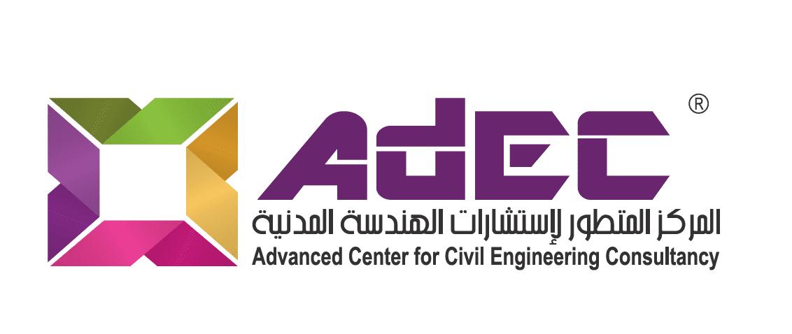 الان وفوراً المتطور للاستشارات الهندسية بالسعودية يعلن عن وظائف شاغرة