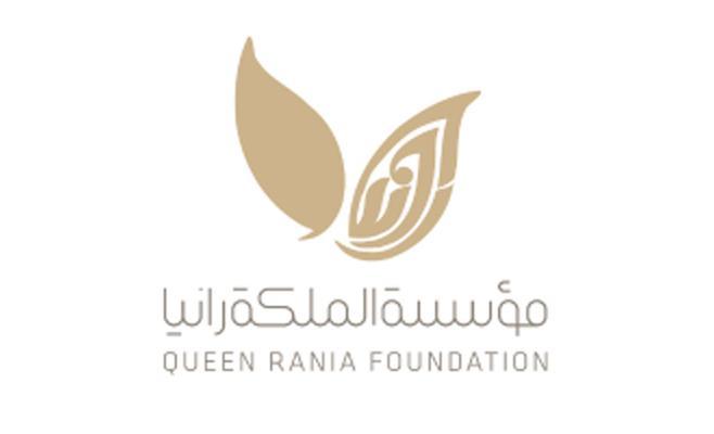 وظائف شاغرة عدد 7 للعمل لدى مؤسسة الملكة رانيا