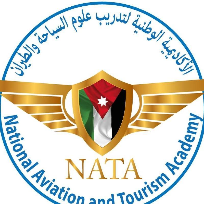 وظائف شاغرة لدى الأكاديمية الوطنية للسياحة والطيران مرحب بحديثي التخرج
