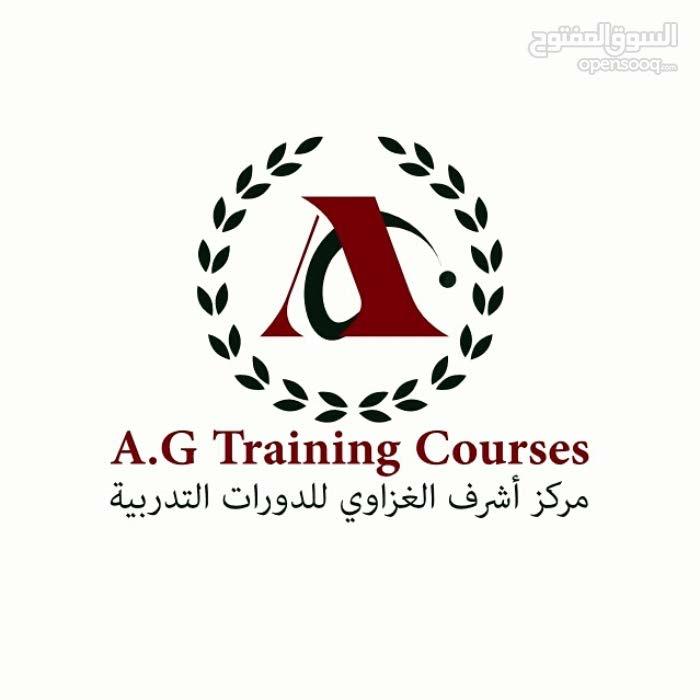 وظائف شاغره لدى مركز أشرف الغزاوي للدورات التدريبية