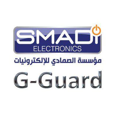 وظائف شاغرة لدى مؤسسة الصمادي للإلكترونيات G-GUARD