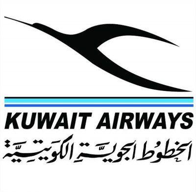 وظائف شاغرة لدى الخطوط الجوية الكويتية