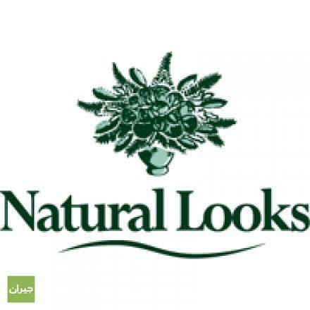 وظائف شاغرة لدى Natural Looks