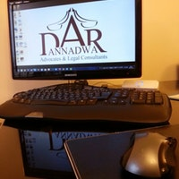 مطلوب محاسب للعمل لدى شركة Dar Annadwa خلف السيتي مول