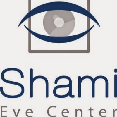 يعلن مركز الشامي للعيون عن حاجته لتعيين