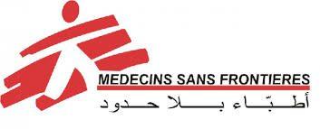 وظائف شاغرة لدى نظمة اطباء بلا حدود في عمان