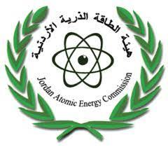 وظائف شاغرة في هيئه الطاقة الذرية الاردنية
