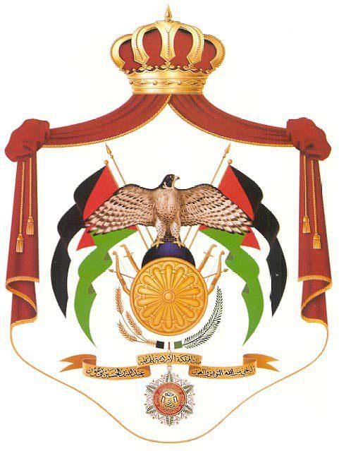 وظائف شاغره لدى مؤسسة عامة في الأردن
