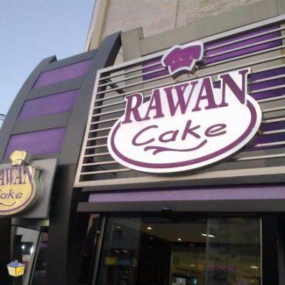 وظائف شاغرة لدى Rawan cake