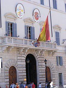 وظائف شاغرة لدى السفارة الاسبانية في عمان