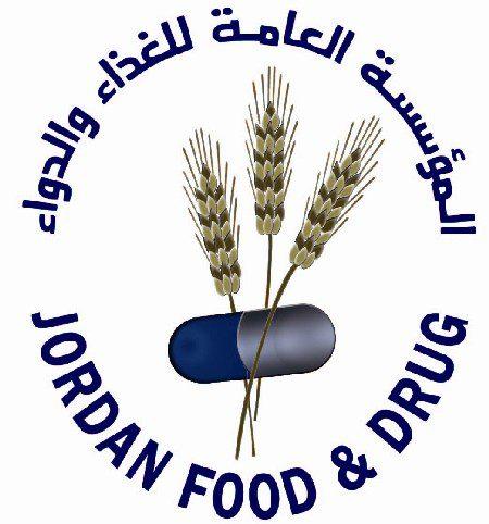 وظائف حكومية شاغرة في المؤسسة العامة للغذاء والدواء