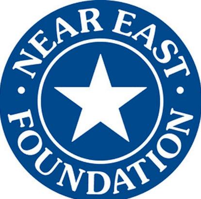 وظائف شاغرة لدى منظمة غير حكومية دولية للتنمية ( اللجنة الأمريكية للإغاثة السورية والأرمنية )