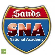 وظائف شاغرة لدى روضة ومدرسة واكاديمية ساندس الوطنية