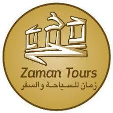 وظائف شاغرة لدى شركة Zaman Tours