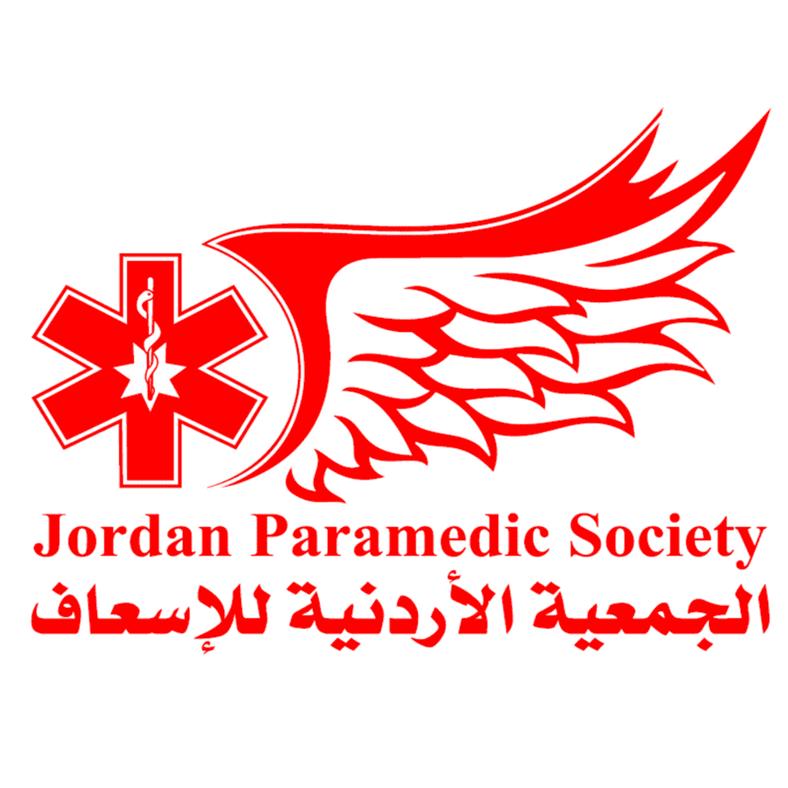وظائف شاغرة لدى الجمعية الاردنية للاسعاف في التخصصات التالية