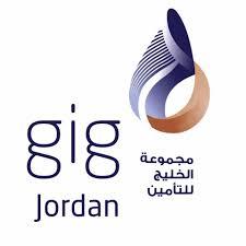 وظائف شاغرة لدى شركة مجموعة الخليج للتأمين gig Jordan