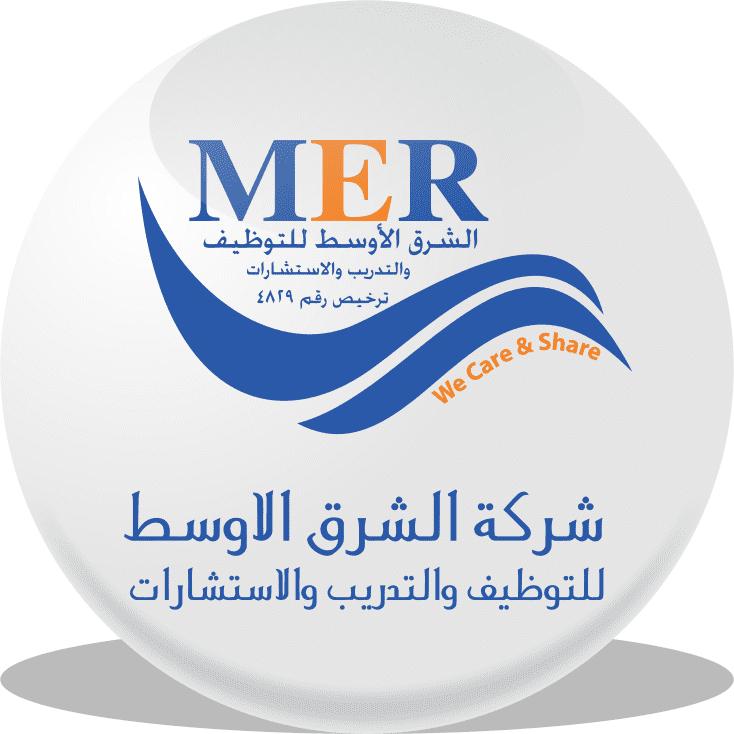مطلوب لكبرى المستشفيات العسكرية في السعودية التخصصات التالية
