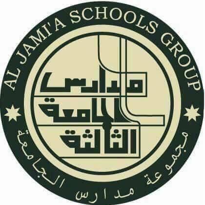 مدرسة كبرى في عمان تعلن عن رغبتها في توظيف كادر تعليمي و إداري