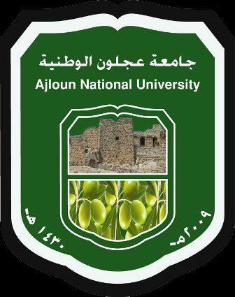 تعلن جامعة عجلون الوطنية عن حاجتها إلى عدد من التخصصات الآتية