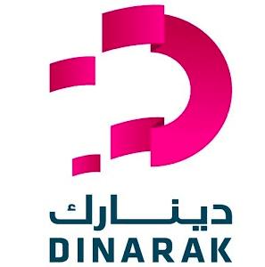 وظائف شاغرة لدى شركة دينارك في عمان