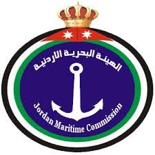 وظائف شاغرة لدى الهيئة البحرية الأردنية بالتنسيق مع ديوان الخدمة المدنية