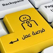 شركة تجارية رائدة في الاردن مقرها عمان تبحث عن موظفين بكفاءات ومستوى تعليمي متقدم لملء الشواغر التالية