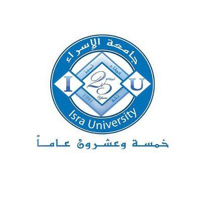 مطلوب محاسب للعمل لدى جامعة الاسراء