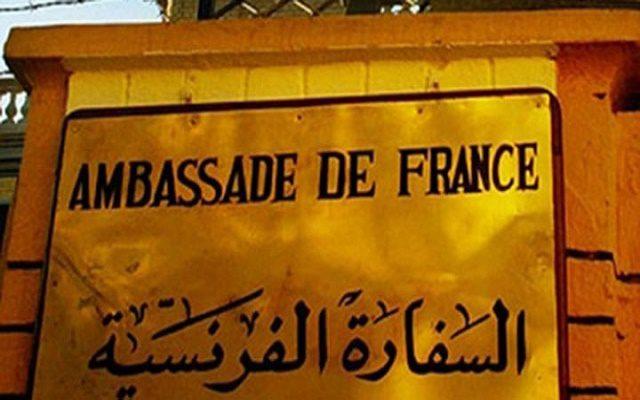 وظائف شاغرة لدى السفارة الفرنسية براتب 800 دينار – الموعد الى 20 من شهر اكتوبر