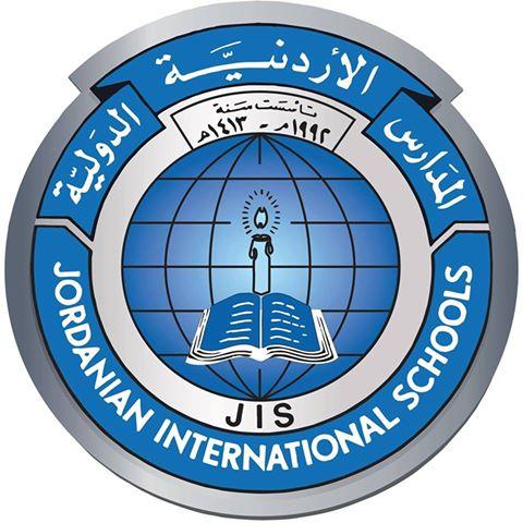 مطلوب محاسبين وسكرتيرة تنفيذية للعمل لدى مدارس دولية كبرى