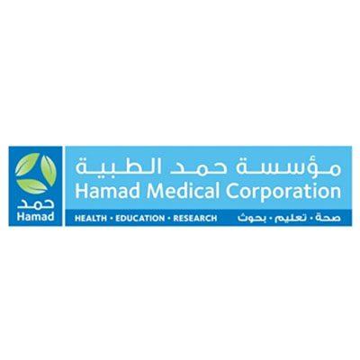 وظائف شاغرة لدى مؤسسة حمد الطبية قطر رواتب مغرية جدا