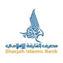 وظائف شاغرة لدى مصرف الشارقة الاسلامي في قسم المحاسبة