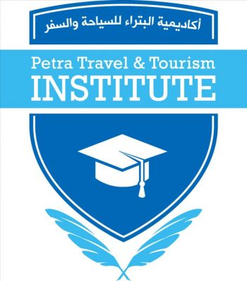 وظائف شاغرة لدى اكاديمية البتراء للسياحة والسفر في قسم المحاسبة والادارة