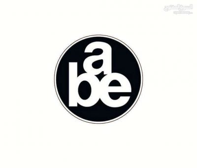 وظائف شاغرة لدى شركة ABE بدوام كامل او جزئي براتب ثابت يبدا من 250 دينار