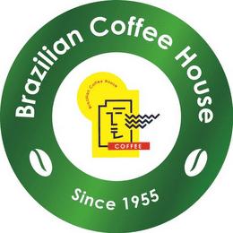 وظائف شاغرة لدى Brazilian Coffee House في الاقسام التالية