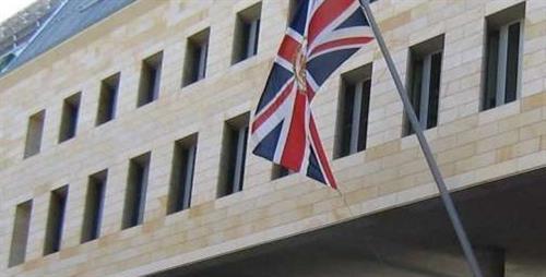 وظائف شاغرة لدى السفارة البريطانية في الاردن