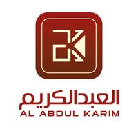 وظائف شاغرة لدى شركة كبرى Al Abdul Karim