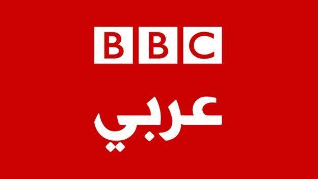 يعلن مكتب بي بي سي الجديد في عمان عن رغبته بتعيين ثلاثة موظفين