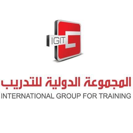 وظائف شاغرة لدى المجموعة الدولية للتدريب – اقسام الادارة و المبيعات و السكرتاريا