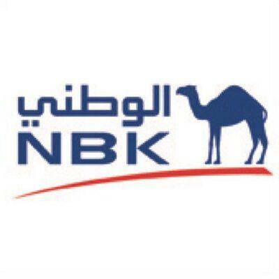 وظائف شاغرة لدى البنك الوطني
