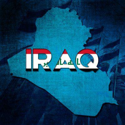 وظائف شاغرة لدى شركة في العراق براتب من 2500 الى 3000 دولار الجنسية اردني
