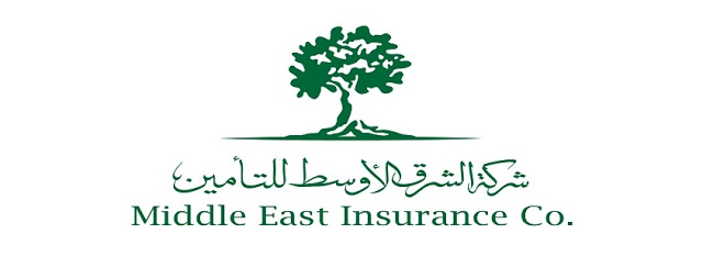 تعلن شركة الشرق الاوسط للتامين عن حاجتها الى موظفين جامعيين من كلا الجنسين