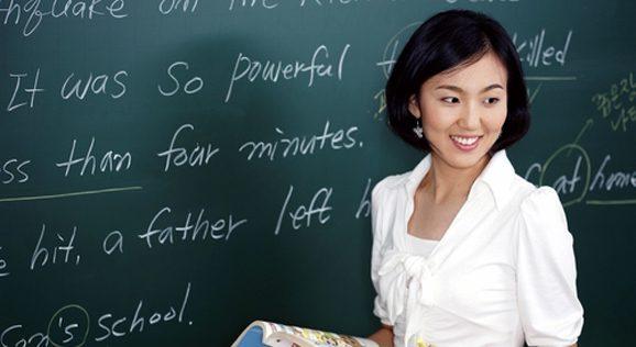 مطلوب معلمين و معلمات لغة انجليزية للعمل لدى المركز النيوزلندي في عمان