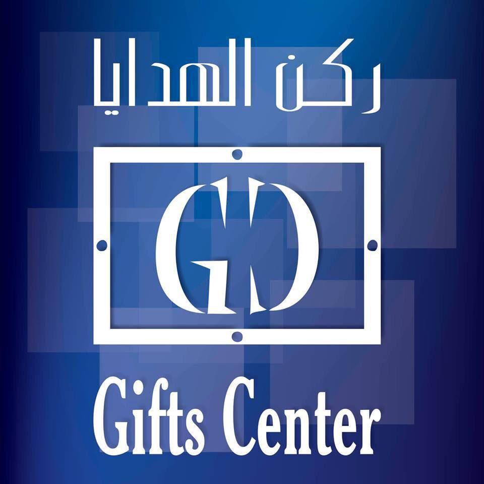 وظائف شاغرة لدى Gift Center