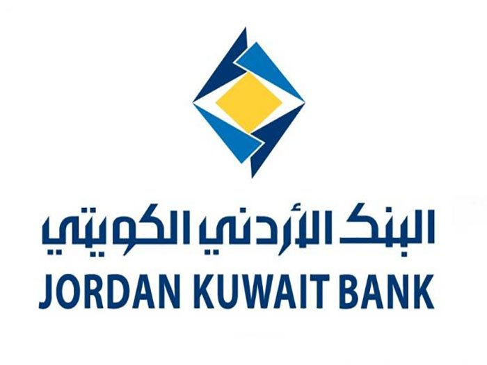 وظائف شاغرة لدى البنك الاردني الكويتي