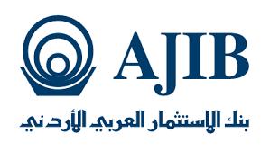 وظائف شاغرة في عدة تخصصات لدى بنك AJIB