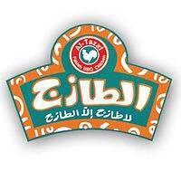 فرصة عمل لطلاب الجامعات في مطعم طازج بدوام جزئي