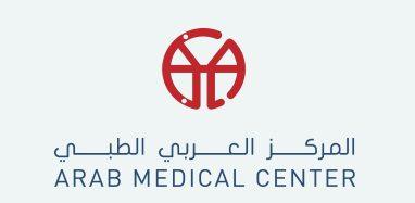 مطلوب امين مستودع ادوية للعمل في المركز العربي الطبي
