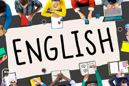 مطلوب لدى مدرسة خاصة معلمين لغة انجليزية للعمل